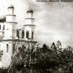 Успенский собор.Фотография нач. XX века