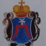 Герб князей Огинских