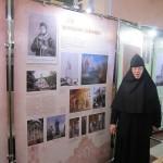 Экскурсию проводит монахиня Аполлинария