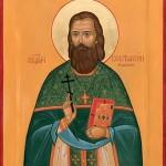 1- Икона свщмч. Константина пресвитера Шарковщинского