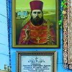 18-Икона священномученика Константина Жданова в Свято-Успенской церкви в Шарковщине.Фото 3 апреля 2011 года
