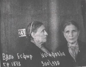 Монахиня Есфирь (Вяль), фото из уголовного дела