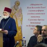 архимандрит Сергий Гаек апостольский визитатор